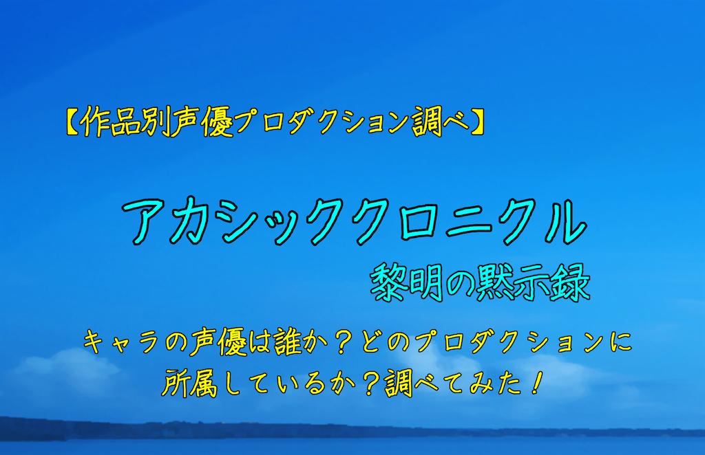 f:id:harukazu1:20210623212535p:image