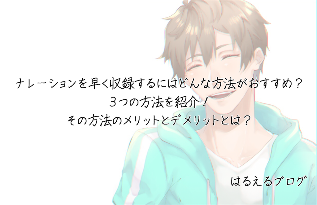 f:id:harukazu1:20210716233721p:image