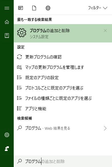 f:id:harukeee:20180308044557p:plain