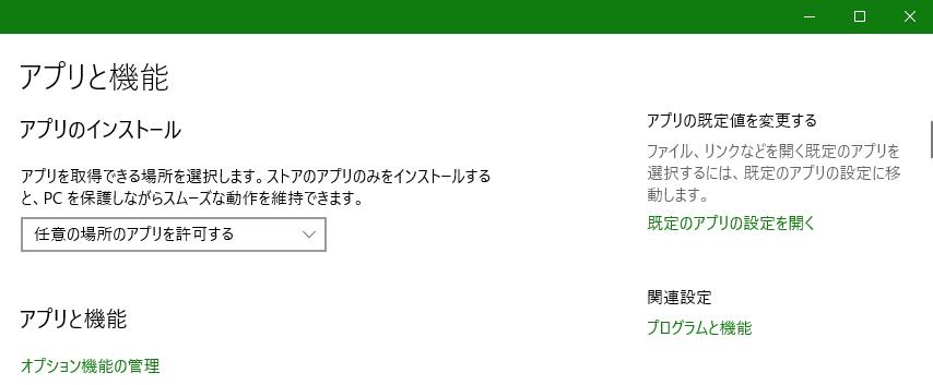 f:id:harukeee:20180308045218p:plain