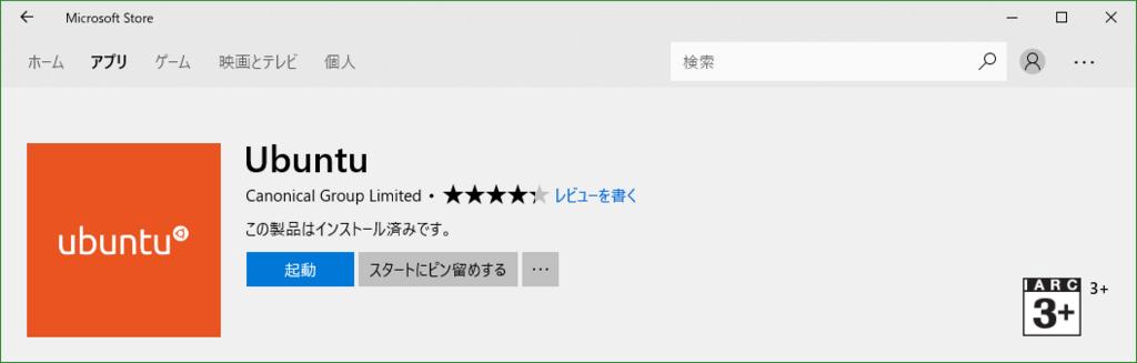 f:id:harukeee:20180308051507p:plain