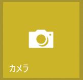 f:id:harukeee:20180524211515p:plain