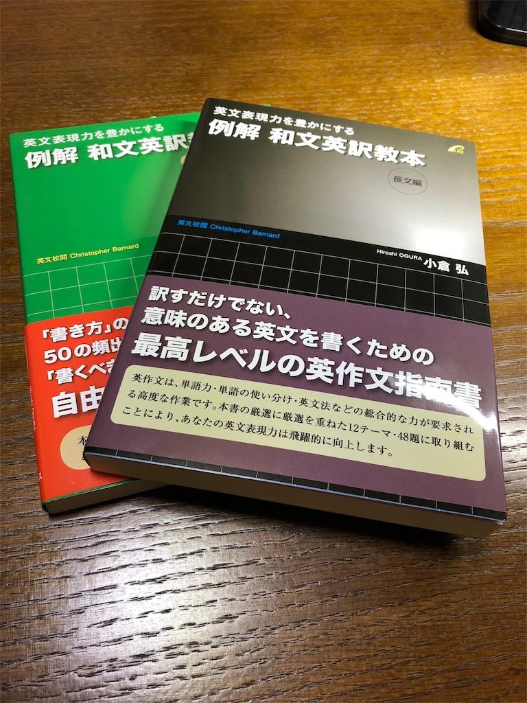 f:id:haruken2018:20180925215954j:image