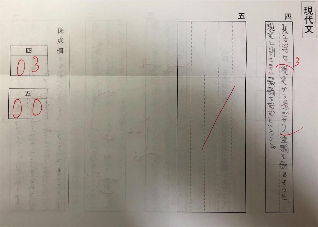 f:id:haruken2018:20181013165402j:image