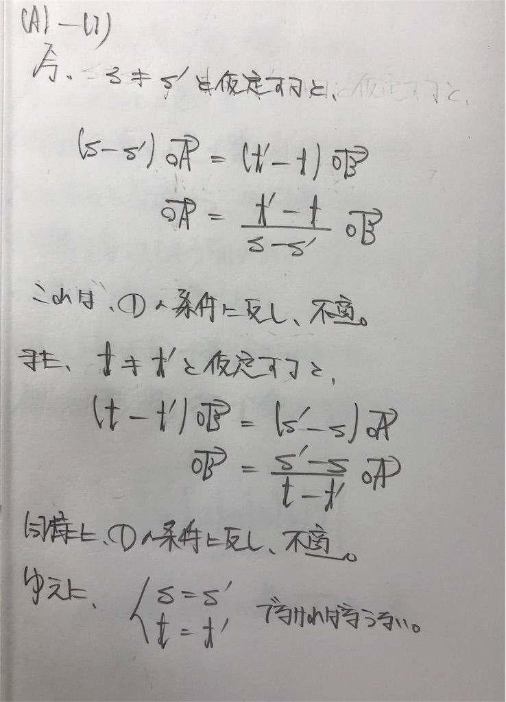 f:id:haruken2018:20181017204541j:image