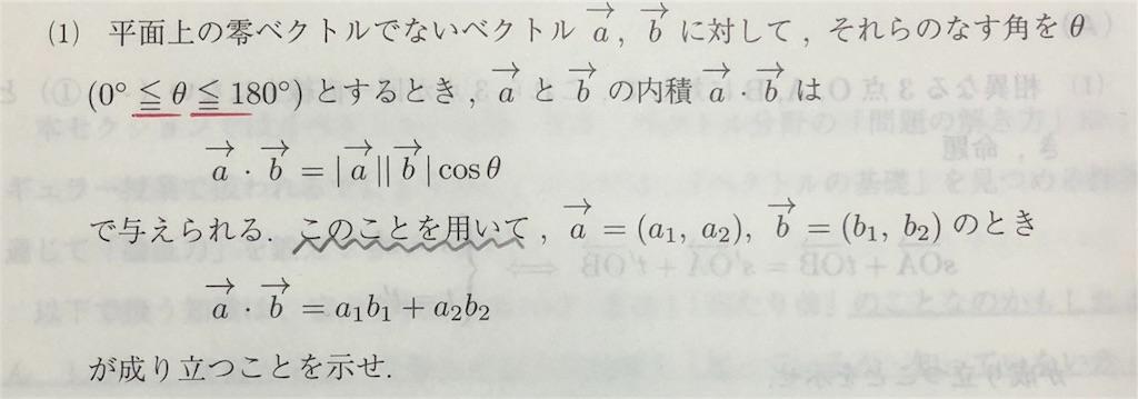 f:id:haruken2018:20181018183026j:image