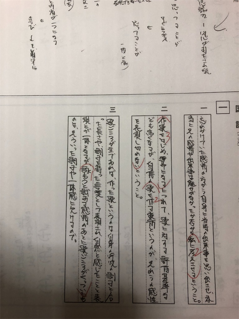 f:id:haruken2018:20181020184245j:image