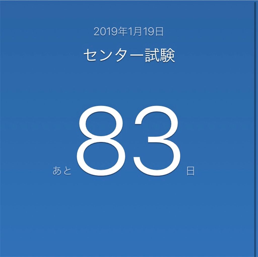 f:id:haruken2018:20181028035315j:image
