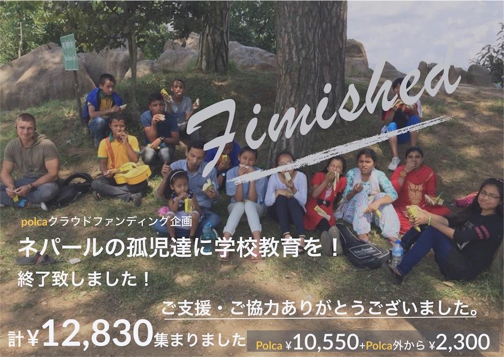 f:id:haruki-morikawa:20180928015051j:image