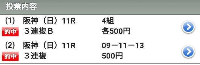 f:id:haruki198255:20181216120457j:plain