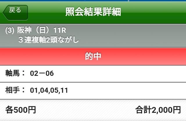 f:id:haruki198255:20181217100645j:plain