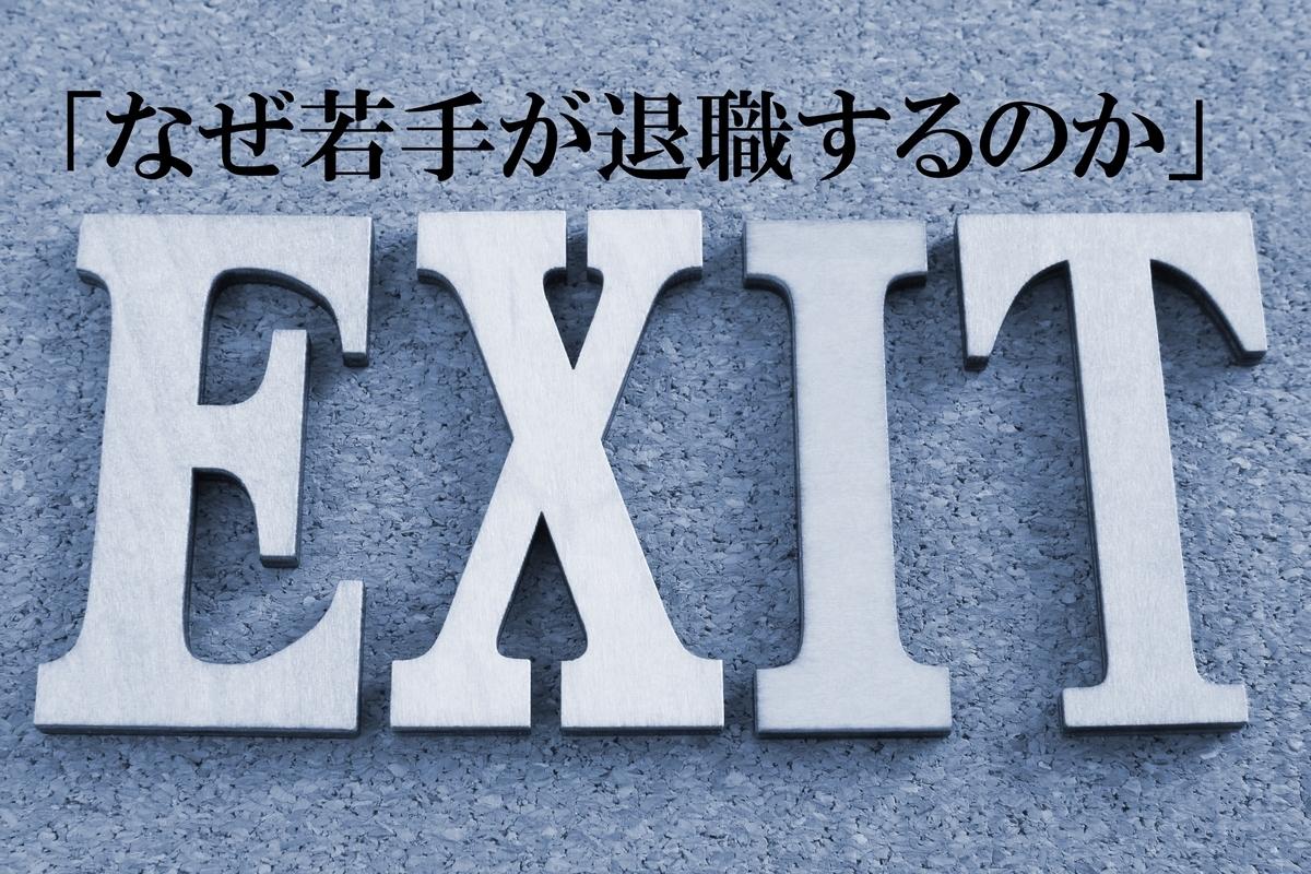 f:id:haruki19940608:20160222093338j:plain