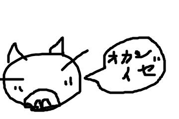 f:id:haruki19940608:20160729221653p:plain