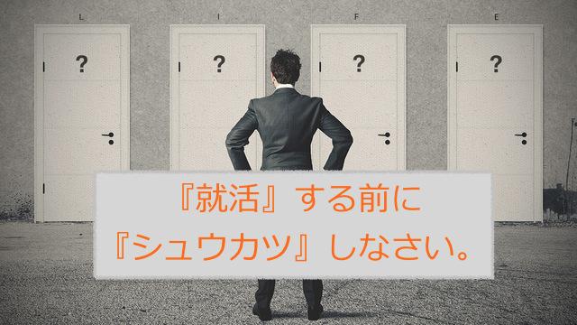 f:id:haruki19940608:20160903011327p:plain