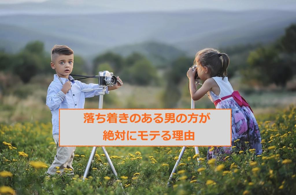 f:id:haruki19940608:20160905202150p:plain