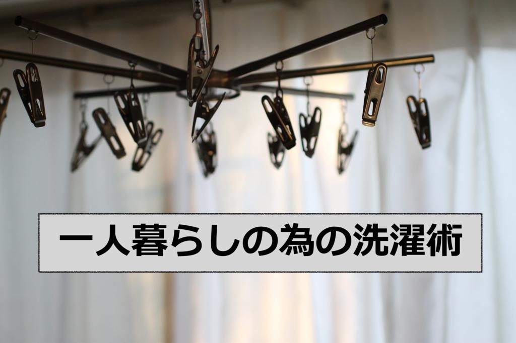 f:id:haruki19940608:20160911210117p:plain
