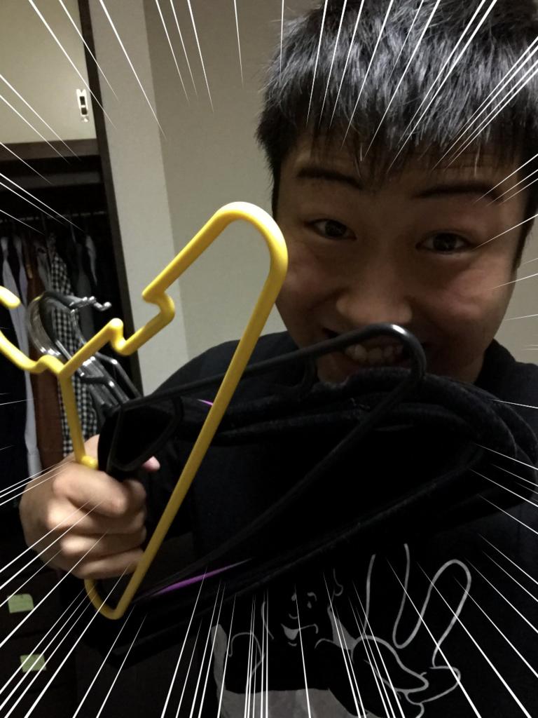 f:id:haruki19940608:20160911211849p:plain