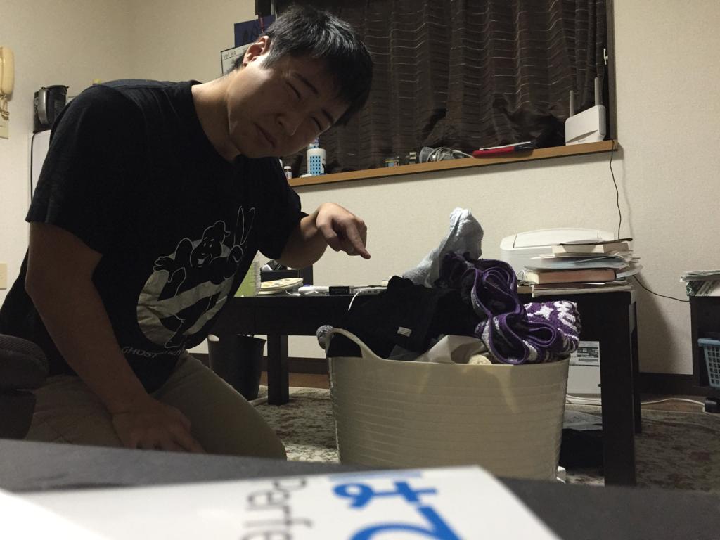 f:id:haruki19940608:20160911212809p:plain