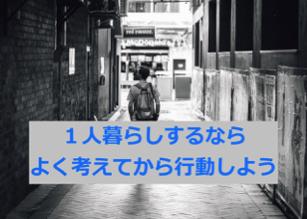f:id:haruki19940608:20160913233539p:plain