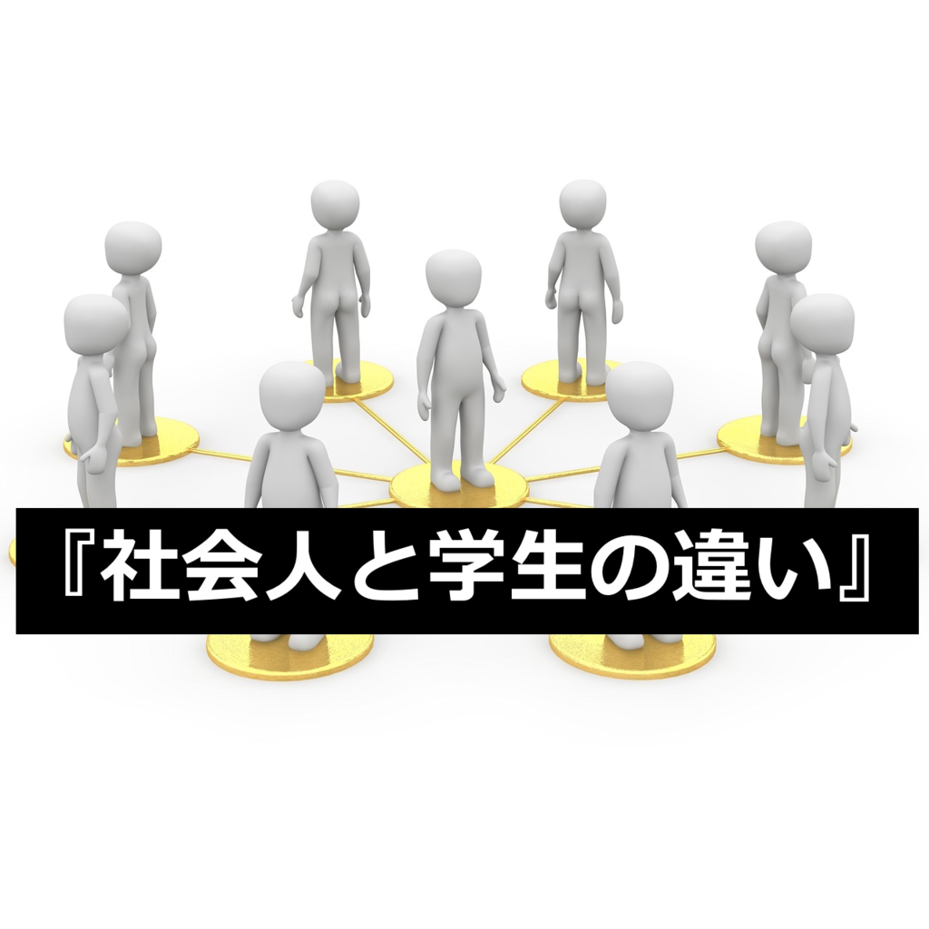 f:id:haruki19940608:20160915224502p:plain