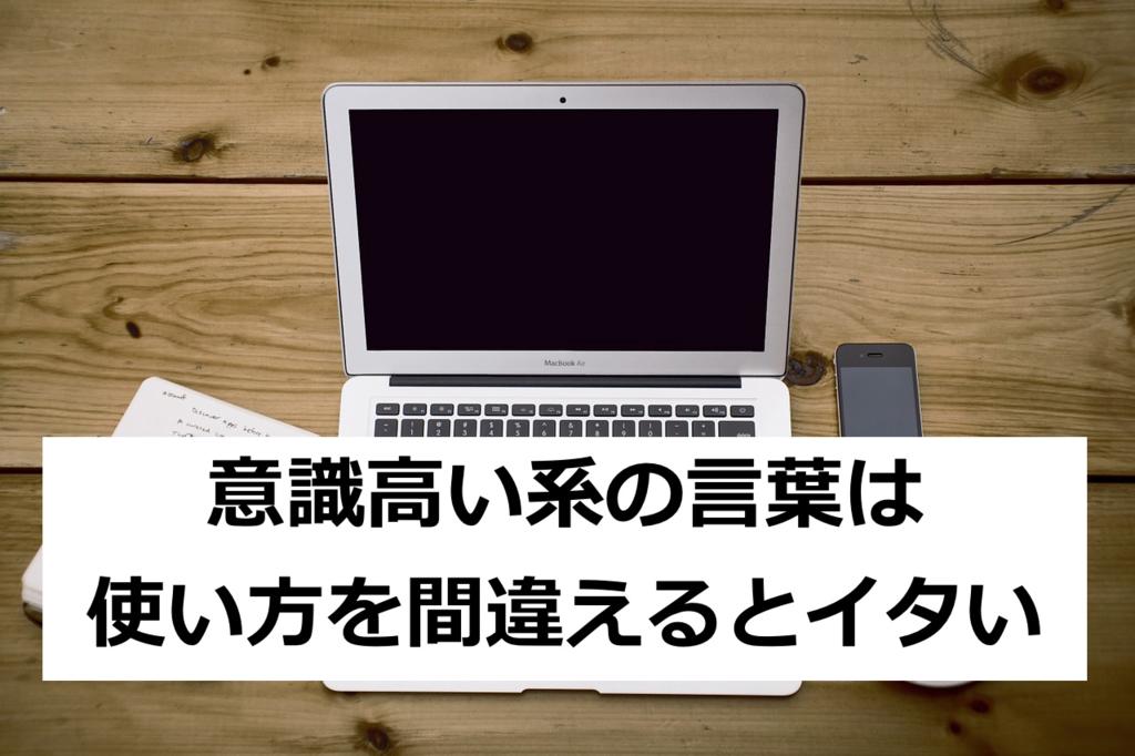 f:id:haruki19940608:20160925190233p:plain