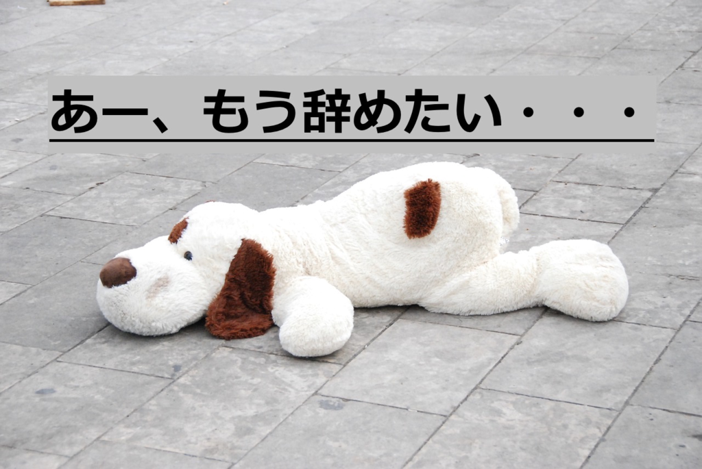 f:id:haruki19940608:20160927212545p:plain