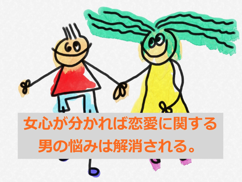 f:id:haruki19940608:20160928203448p:plain
