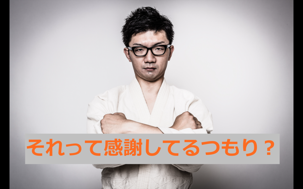 f:id:haruki19940608:20160930223705p:plain