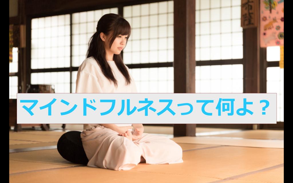 f:id:haruki19940608:20161005221028p:plain