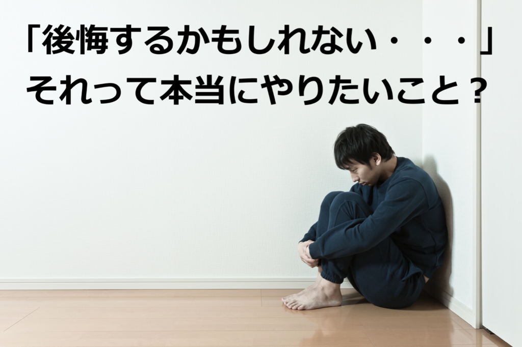 f:id:haruki19940608:20161007232337p:plain