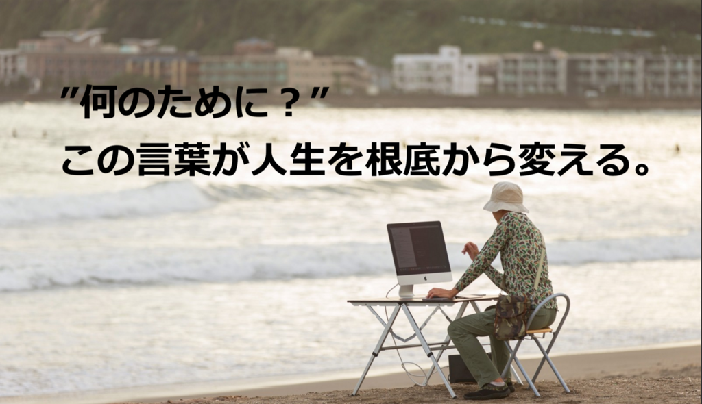 f:id:haruki19940608:20161010222256p:plain