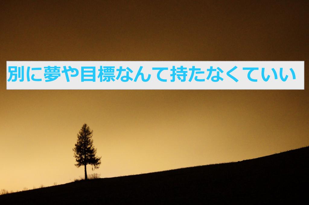 f:id:haruki19940608:20161014234948p:plain