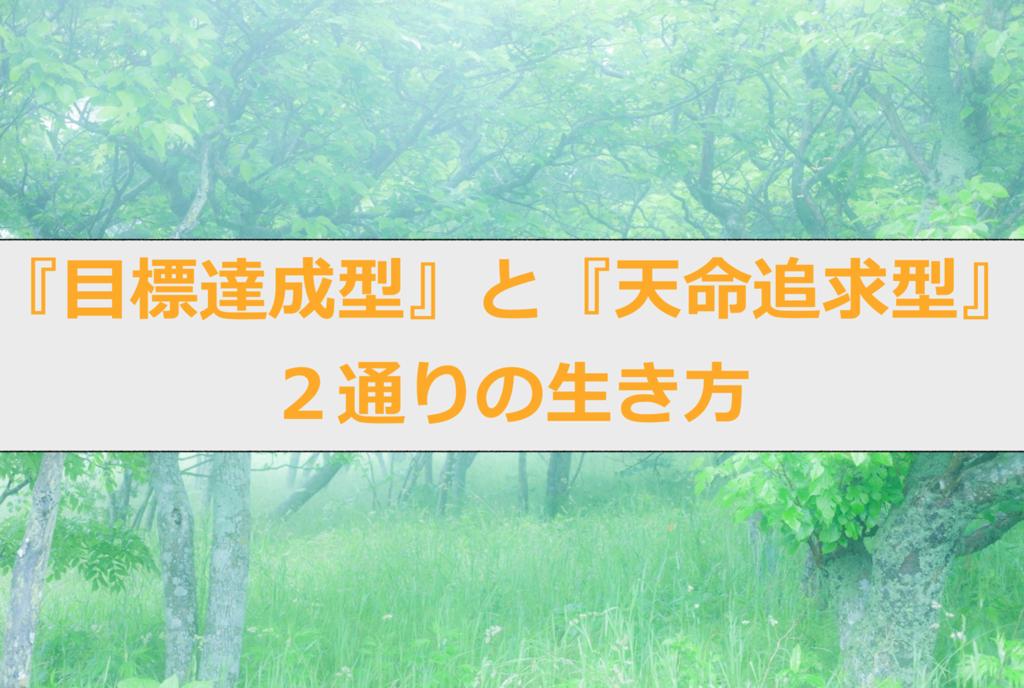 f:id:haruki19940608:20161017223750p:plain