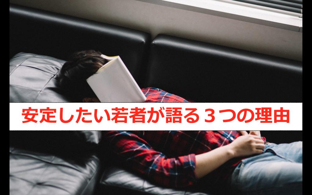 f:id:haruki19940608:20161019224820p:plain