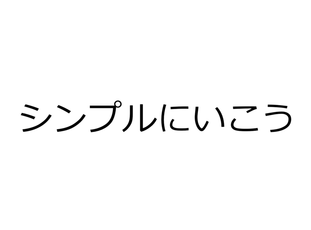 f:id:haruki19940608:20161023231040p:plain