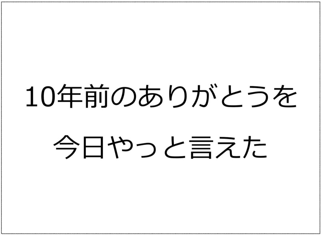 f:id:haruki19940608:20161024214855p:plain