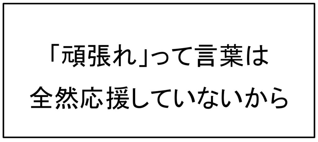 f:id:haruki19940608:20161025221606p:plain