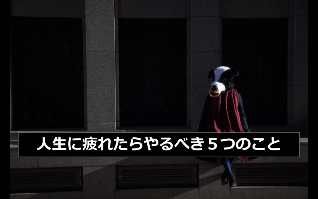 f:id:haruki19940608:20161102224353p:plain