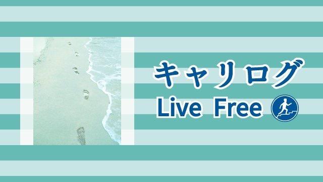f:id:haruki19940608:20161123233730j:plain