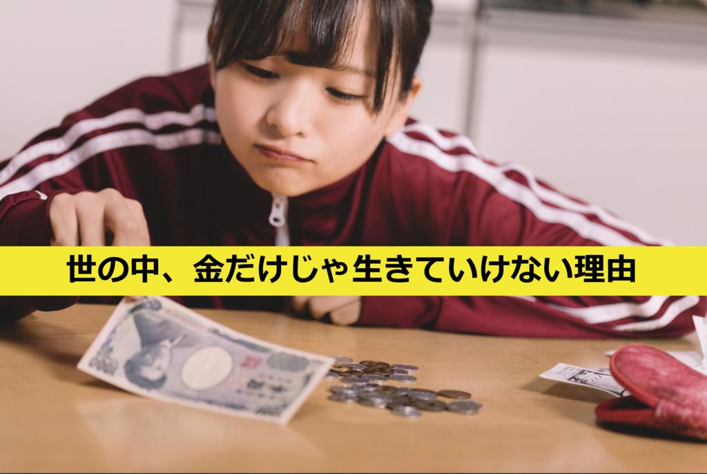 f:id:haruki19940608:20170203205709p:plain