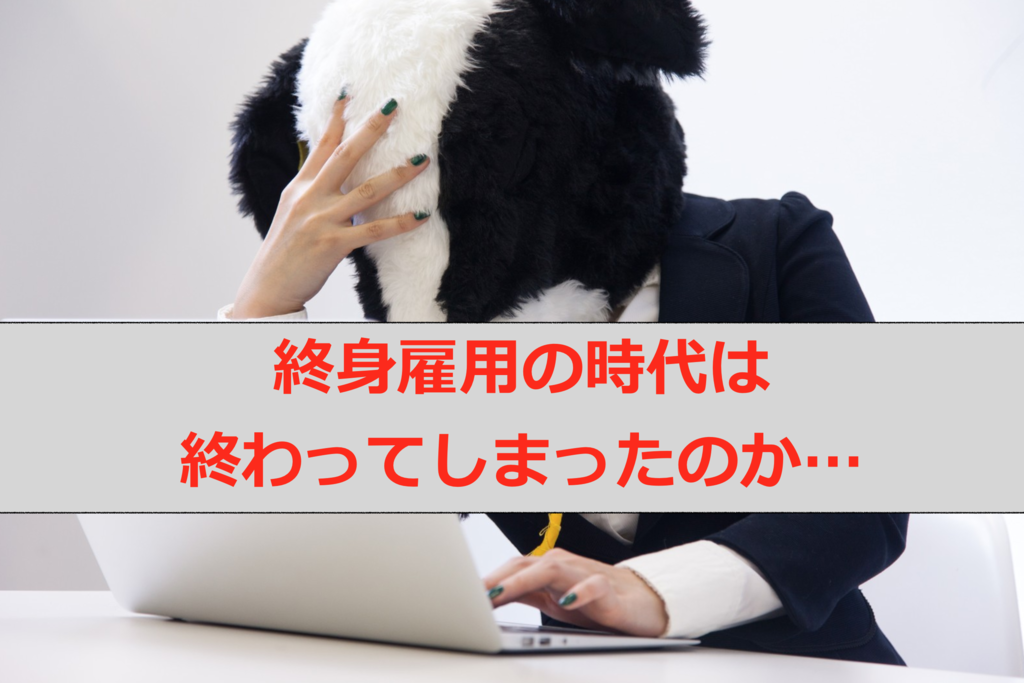 f:id:haruki19940608:20170205135425p:plain