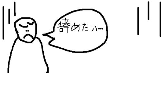 f:id:haruki19940608:20170403223005p:plain