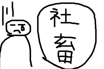 f:id:haruki19940608:20170404203218p:plain