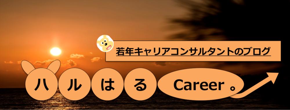 f:id:haruki19940608:20170418225404p:plain