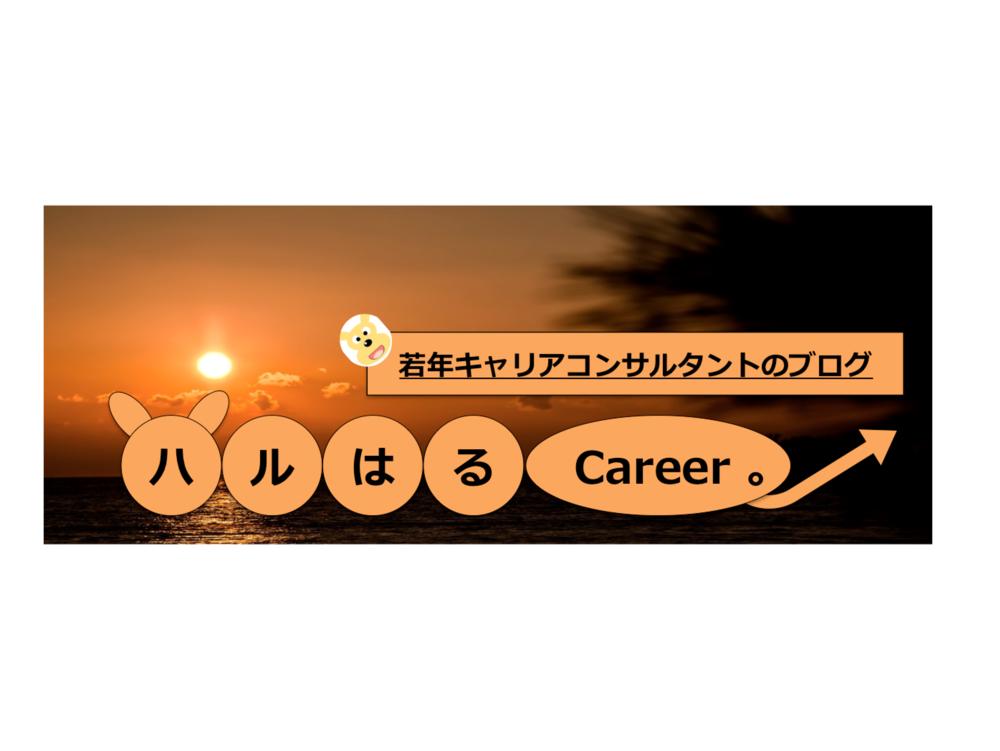f:id:haruki19940608:20170418225640p:plain