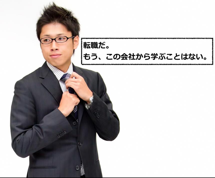 f:id:haruki19940608:20170419213405p:plain