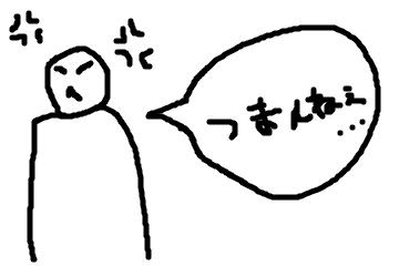 f:id:haruki19940608:20170505230614p:plain
