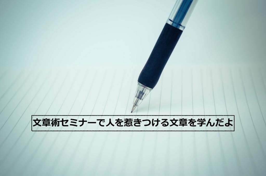 f:id:haruki19940608:20170511210515p:plain