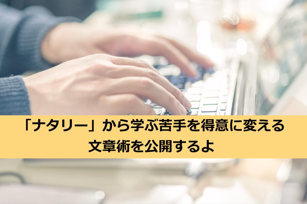 f:id:haruki19940608:20170514152532p:plain