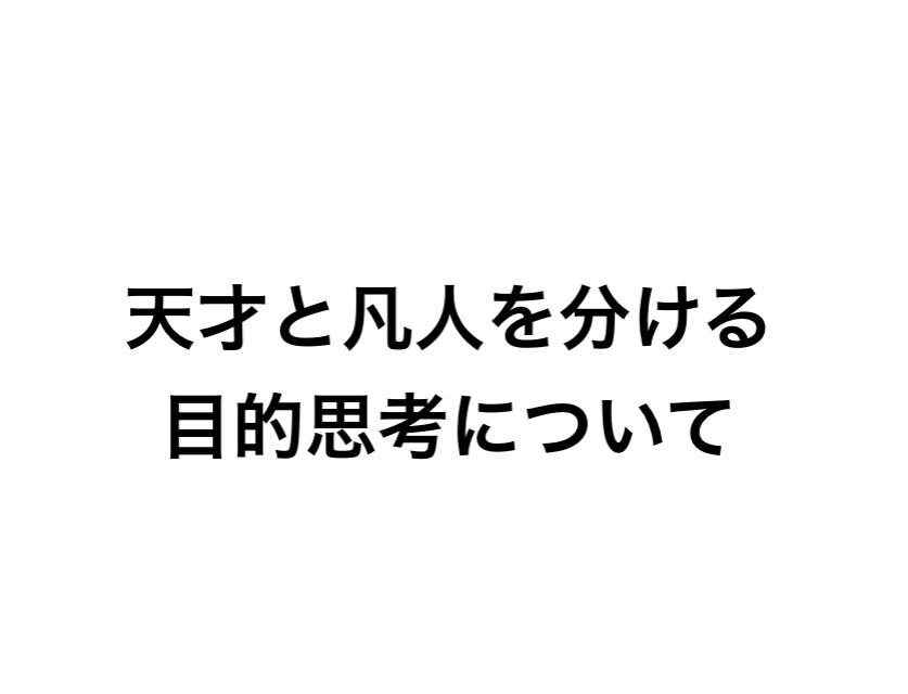 f:id:haruki19940608:20170520125100j:plain
